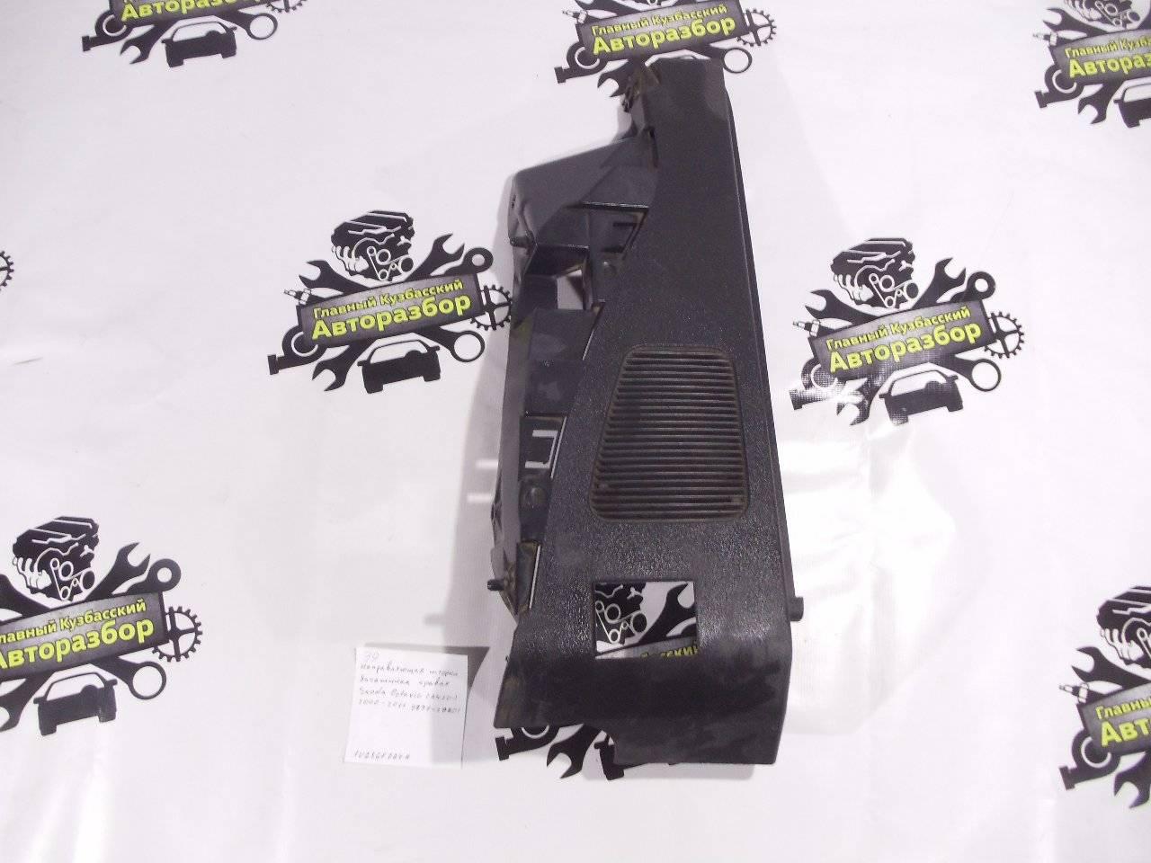 Направляющая шторки багажника Skoda Octavia (A4 1U-) 1U2 BCA 2000 правая