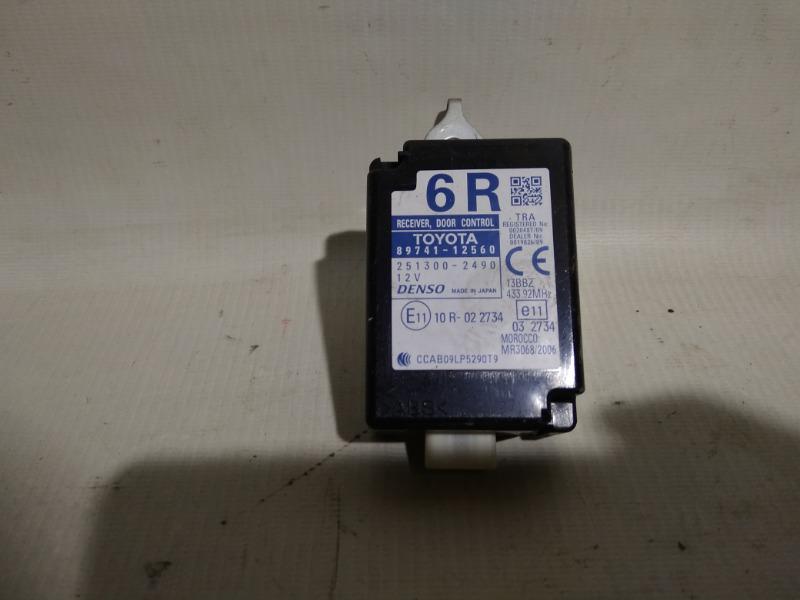 Блок управления дверями Toyota Corolla ZRE151 1ZRFE 2012
