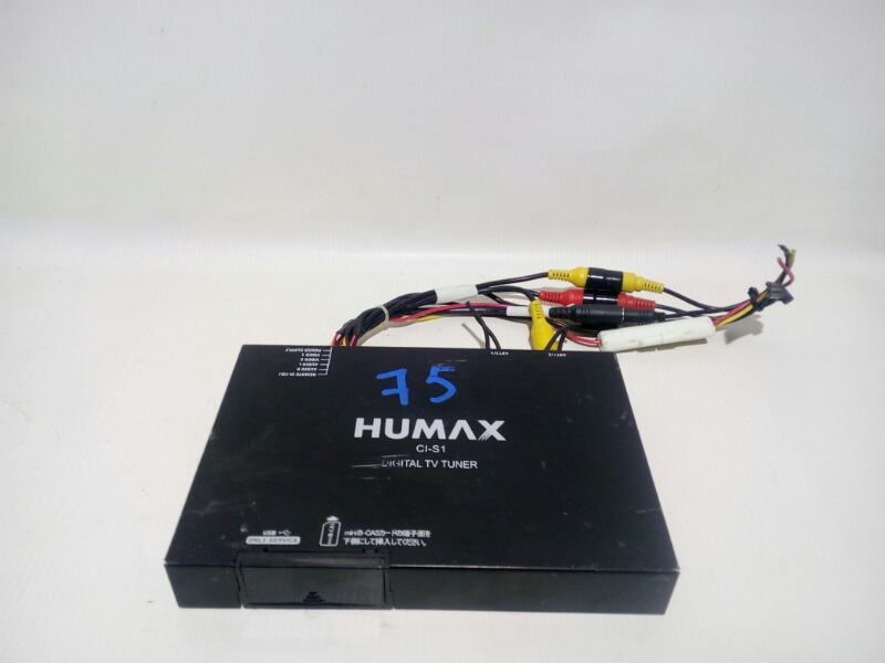 Тв-тюнер Humax C1-S1