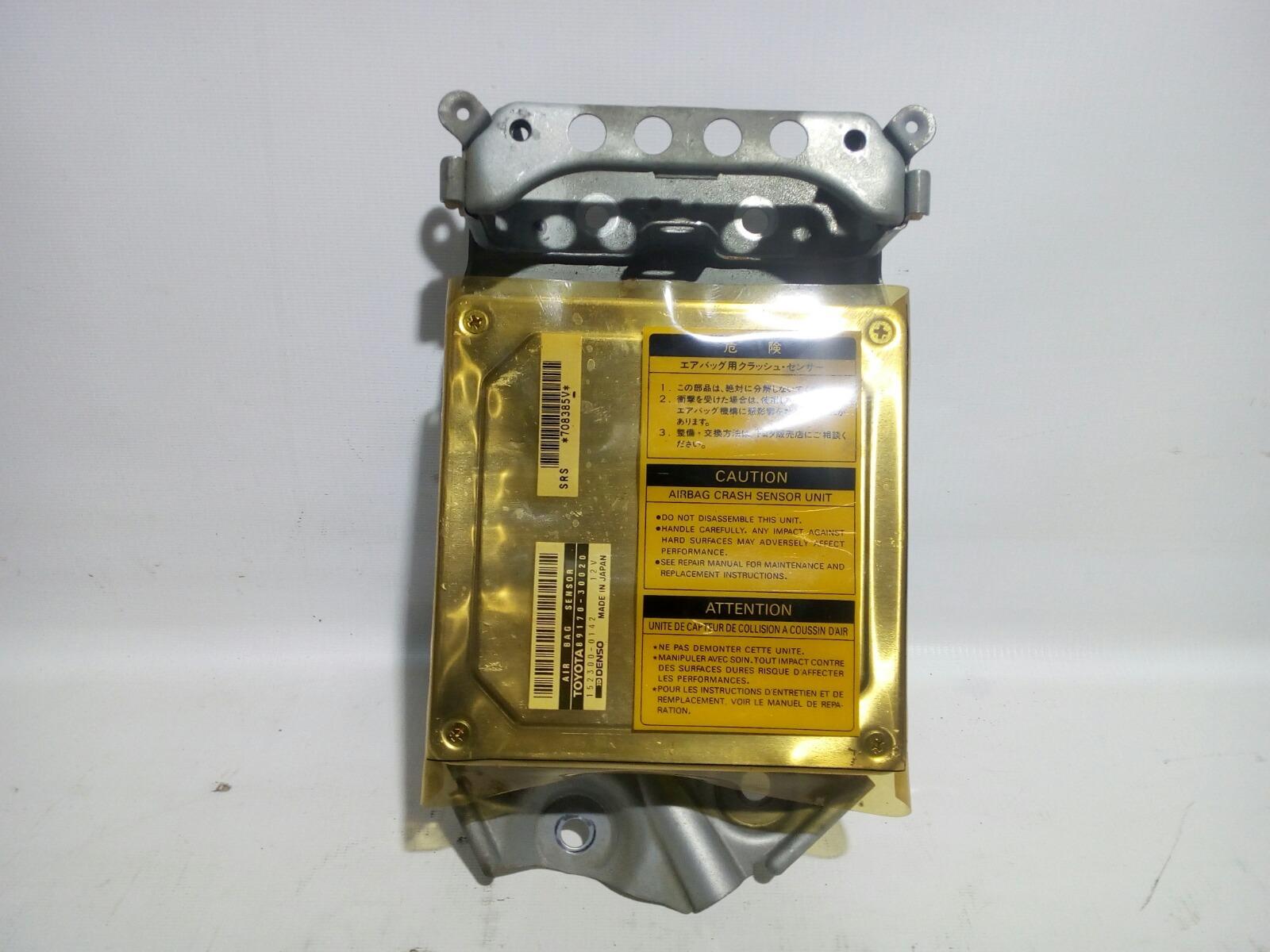 Блок управления airbag Toyota Crown Majesta UZS141 1UZ-FE 1991