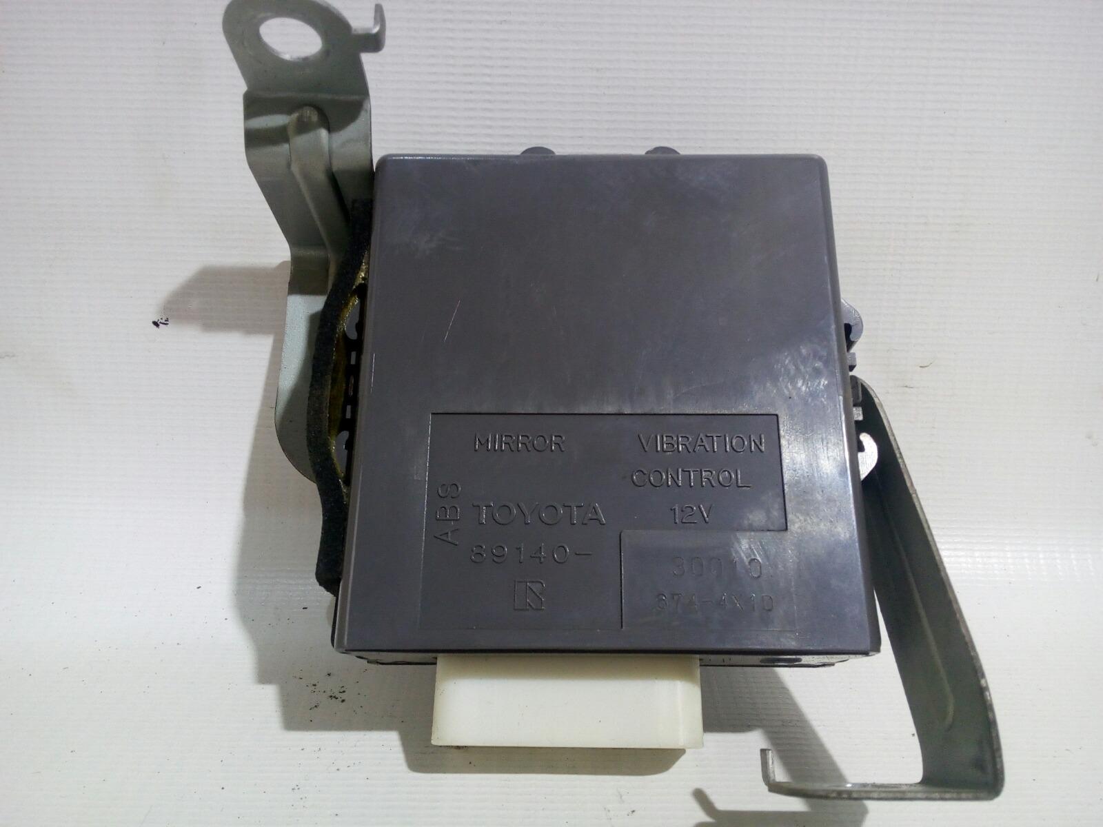 Блок управления зеркалами Toyota Crown Majesta UZS141 1UZ-FE 1991