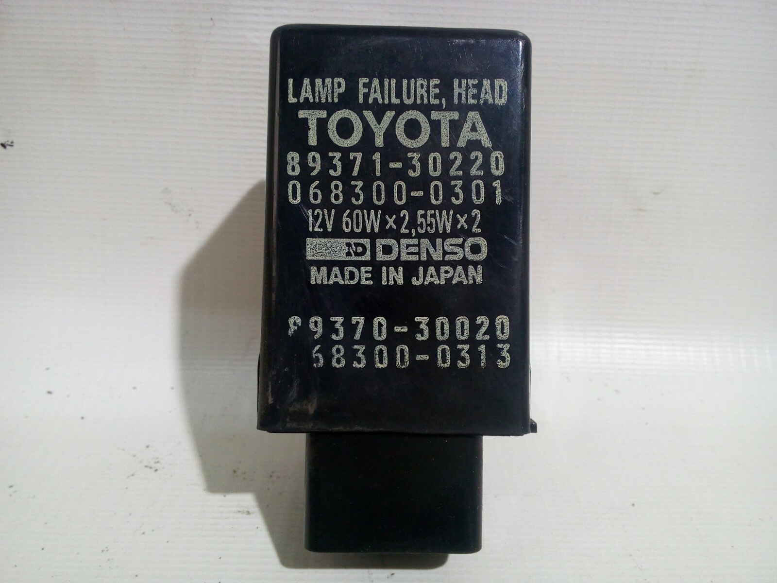 Реле Toyota Crown Majesta UZS141 1UZ-FE 1991