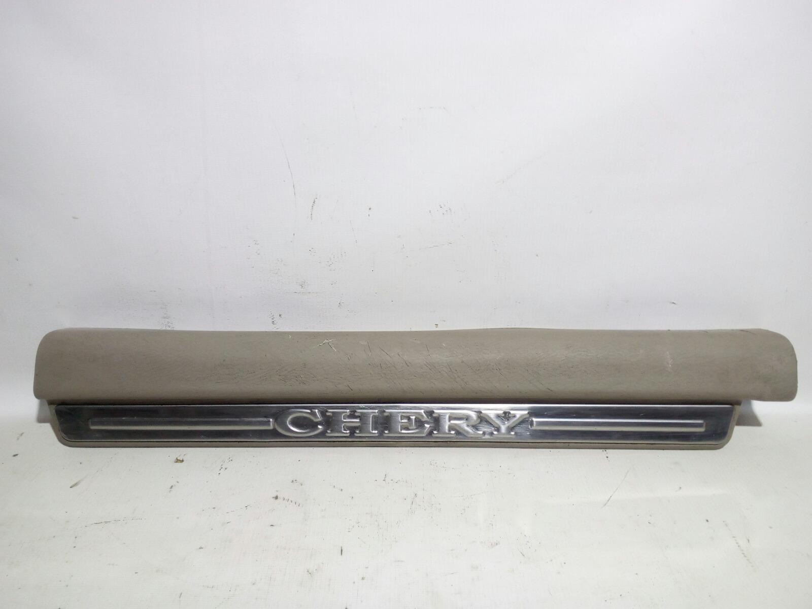 Накладка на порог Chery Fora A21 SQR484F 2007 передняя левая