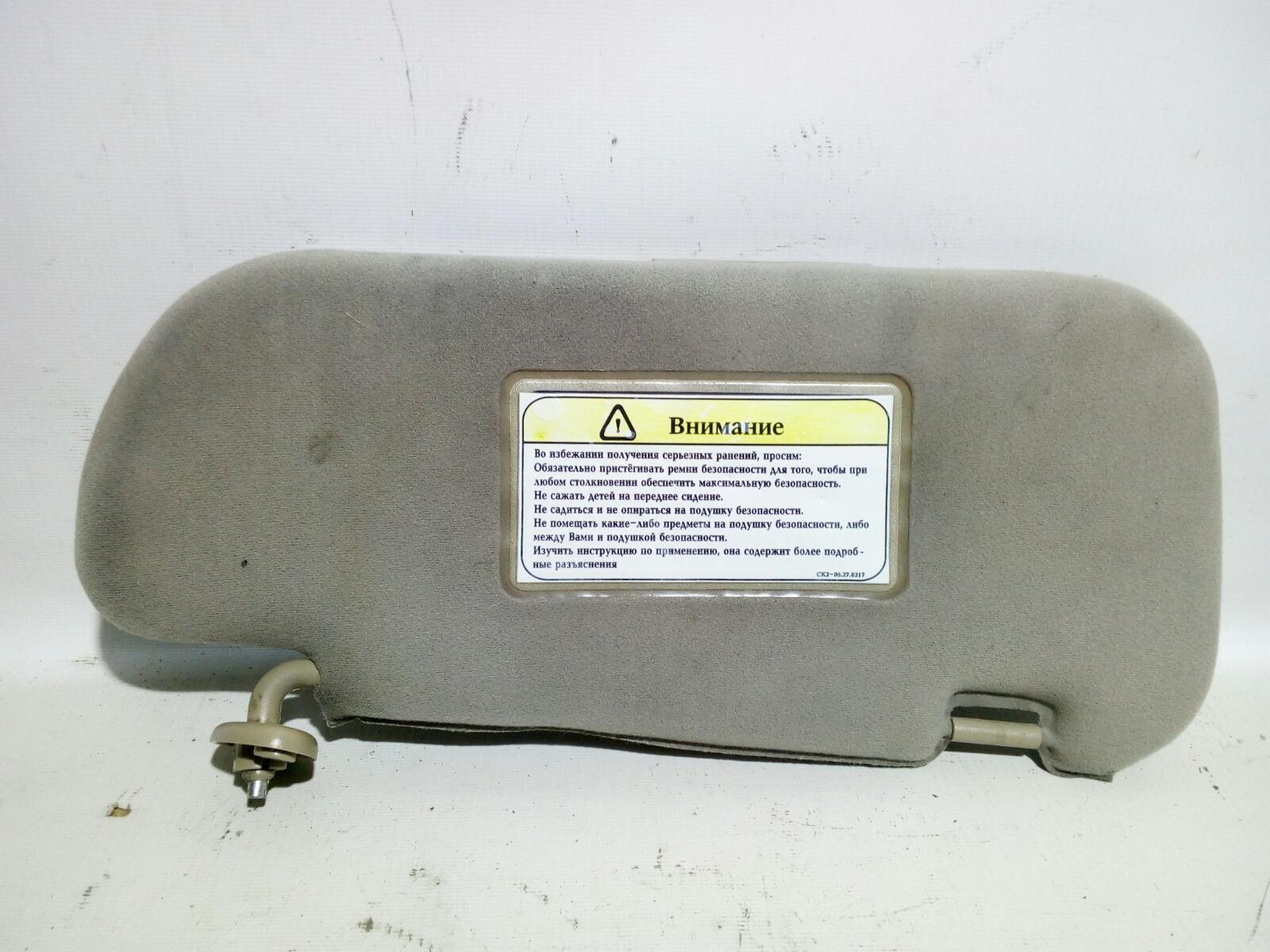 Козырек солнцезащитный Chery Fora A21 SQR484F 2007 передний левый