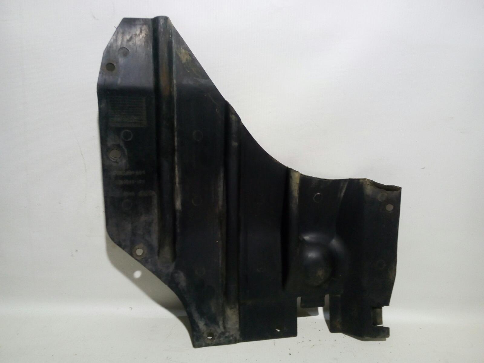 Защита бампера Chery Fora A21 SQR484F 2007 передняя левая