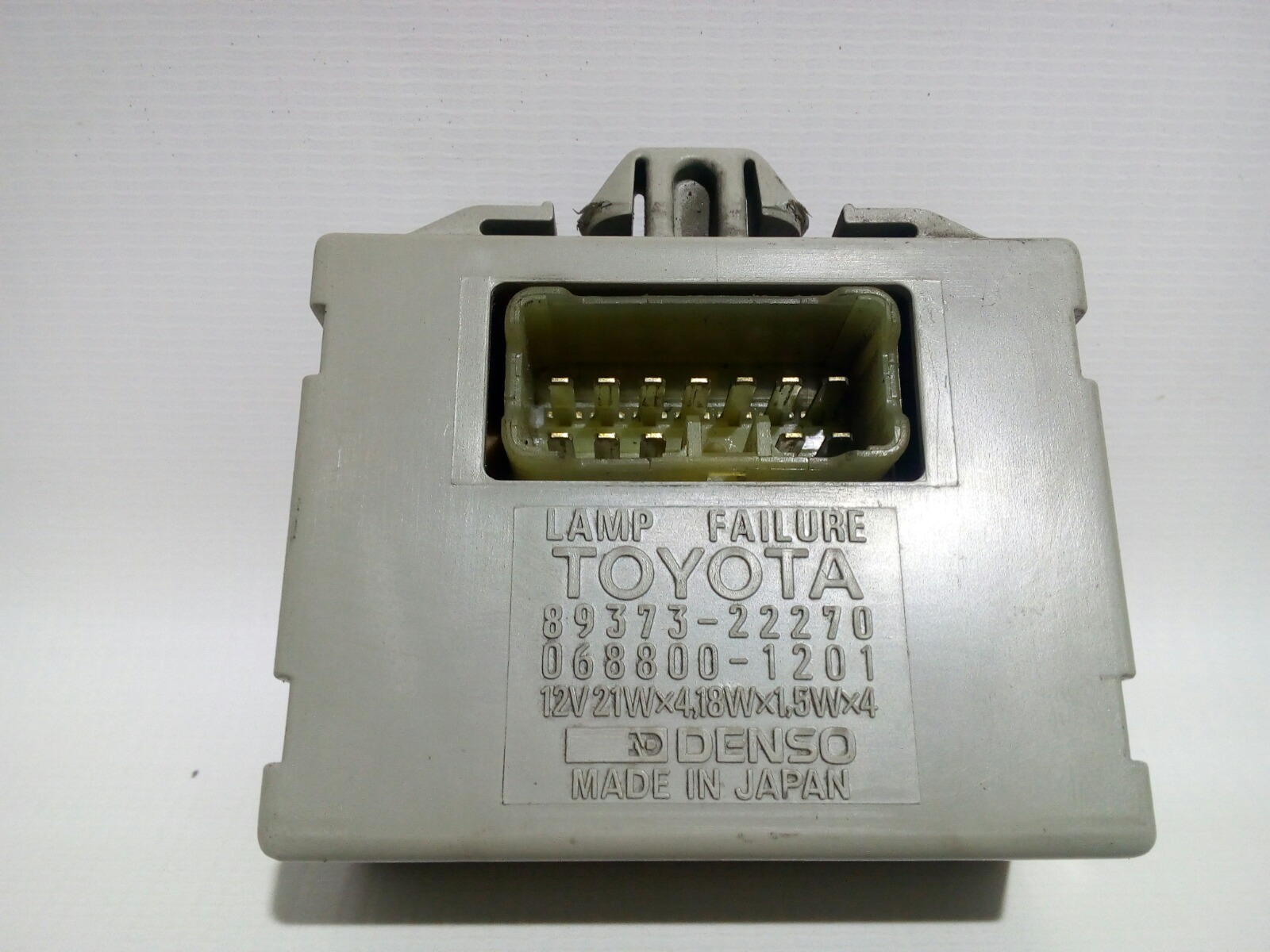 Блок электронный Toyota Camry Prominet VZV32 4VZ-FE 1992