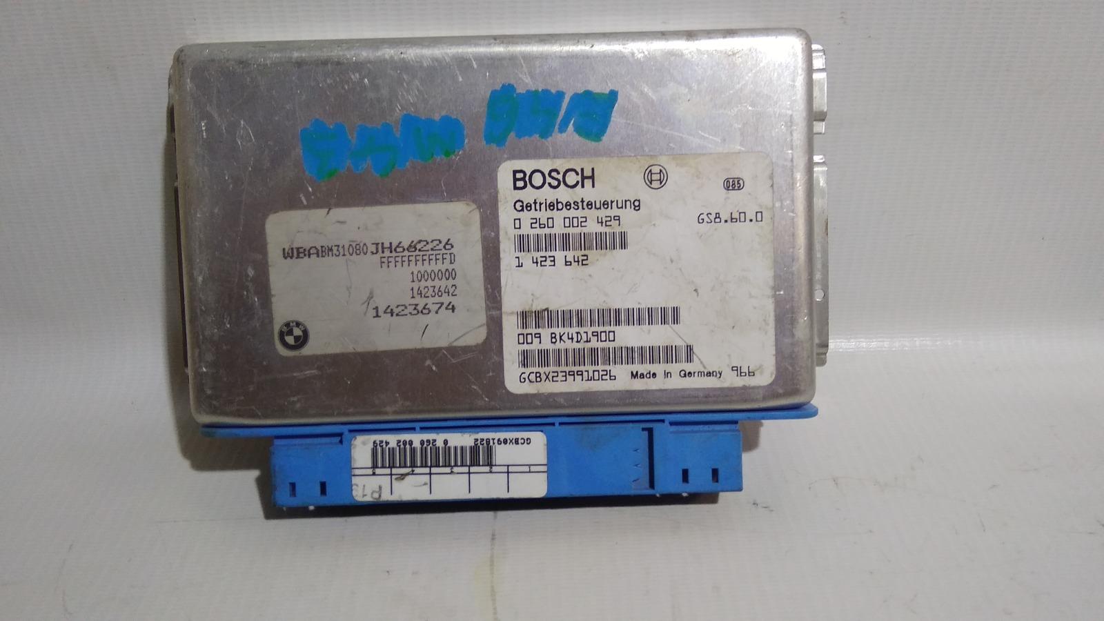 Блок управления двс Bmw 5-Series E39 M52B25 1995
