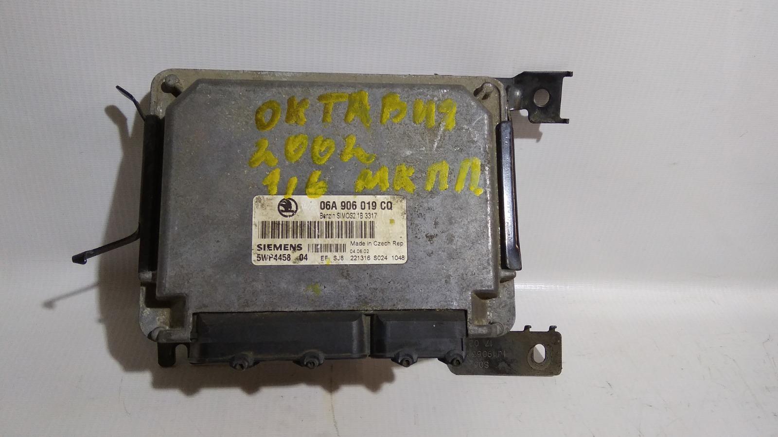 Блок управления двс Skoda Octavia 1U2 BCA 2000