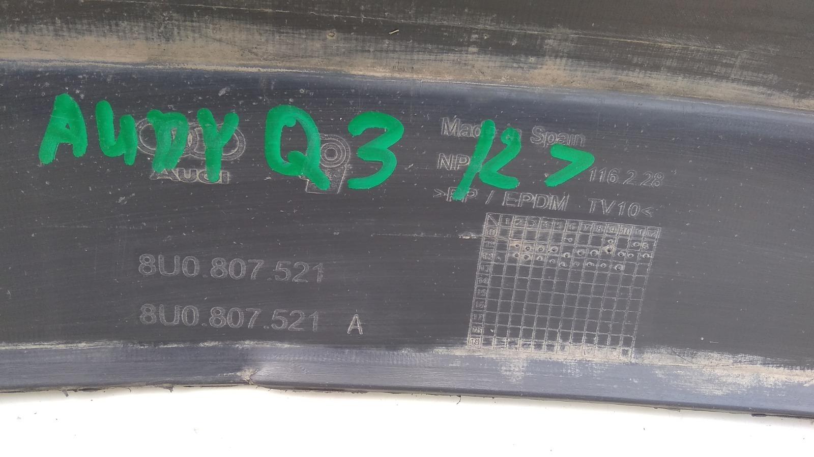 Бампер Audi Q3 8UB CCZC 2012> задний нижний