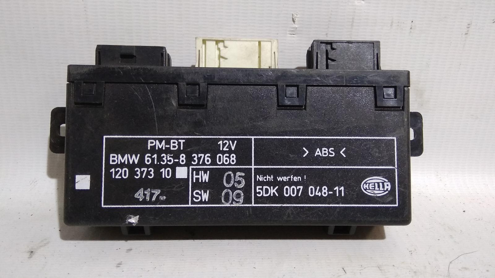 Блок управления дверями Bmw 5-Series E39 M52B25 1995 передний правый