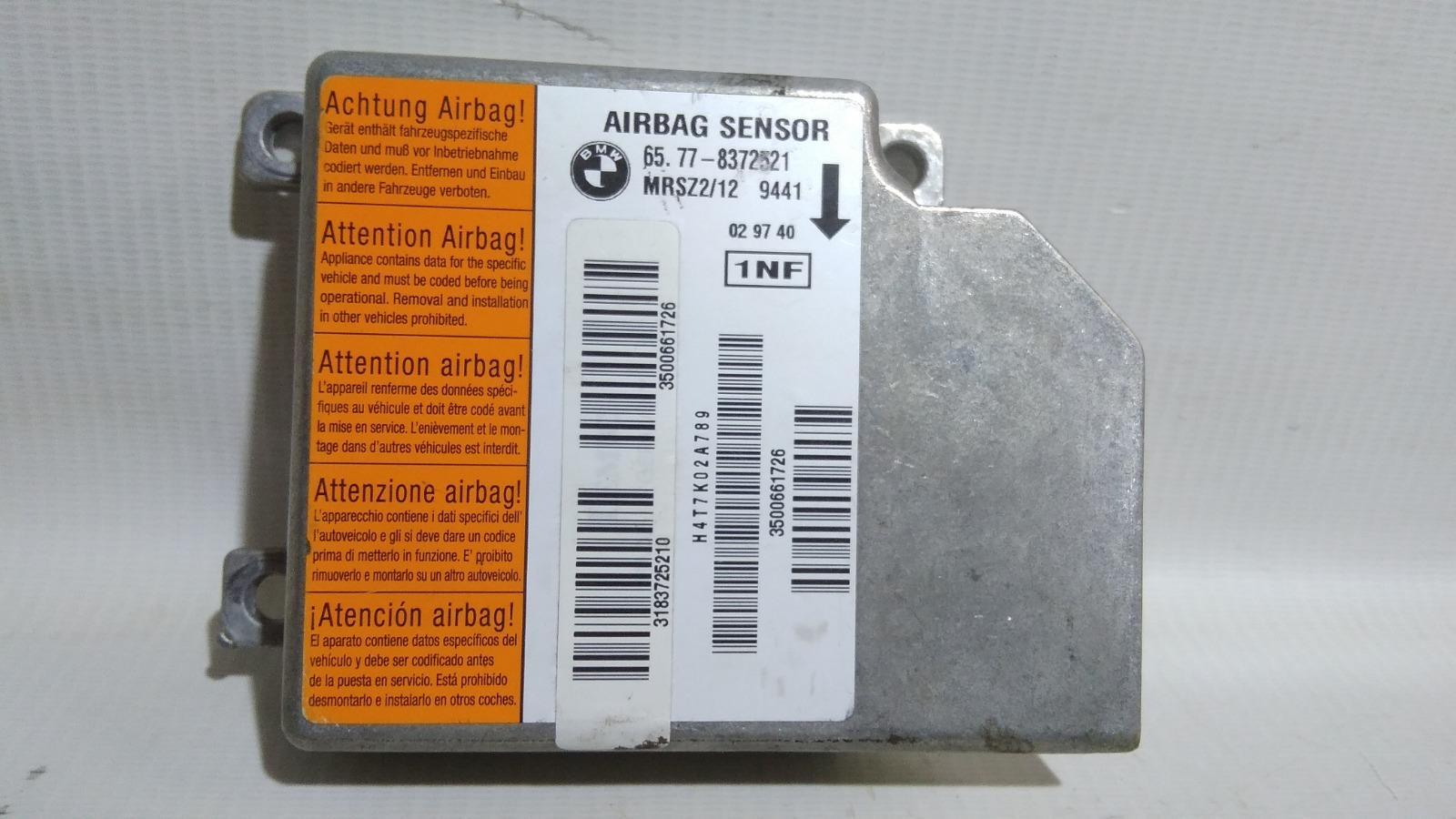 Блок управления airbag Bmw 5-Series E39 M52B25 1995