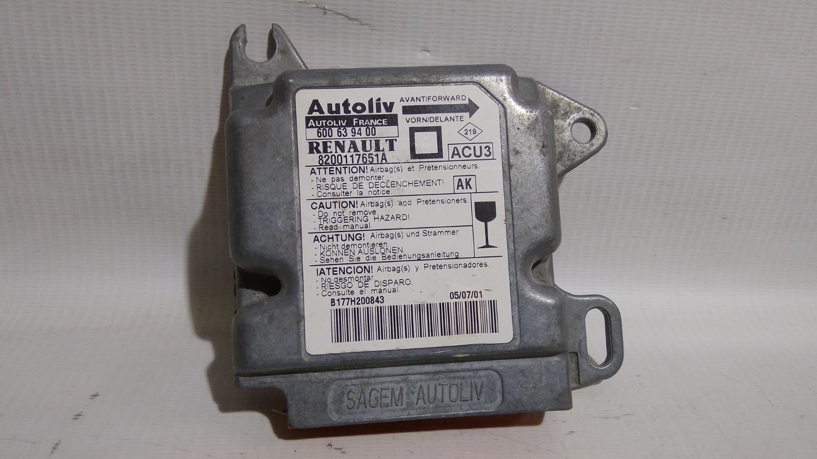 Блок управления airbag Renault Megane LA K4M 1999