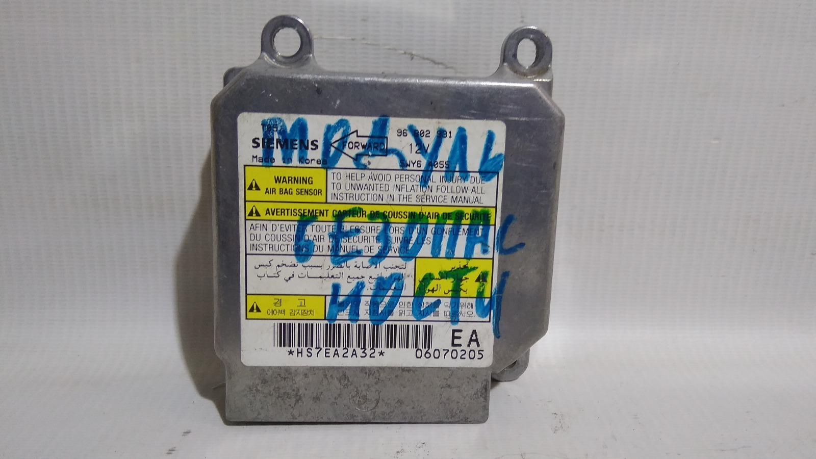 Блок управления airbag Chevrolet Lanos T100 A15SMS 2005