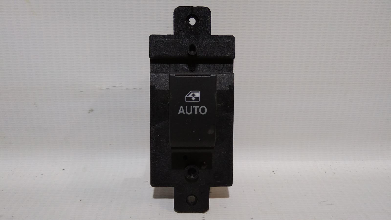 Кнопка стеклоподъемника Opel Antara L07 Z24SED 2007