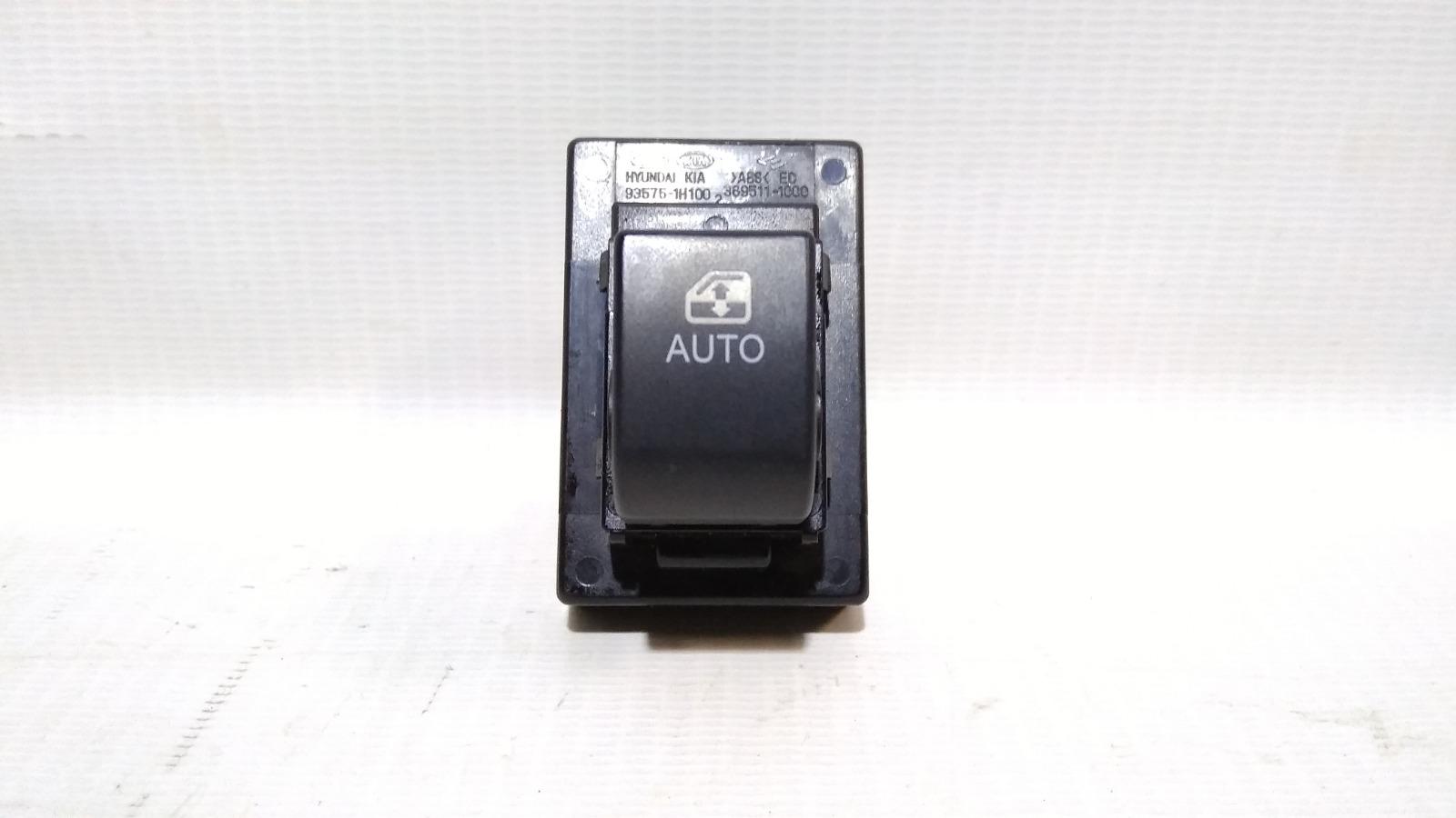 Кнопка стеклоподъемника Kia Ceed ED G4GC 2007