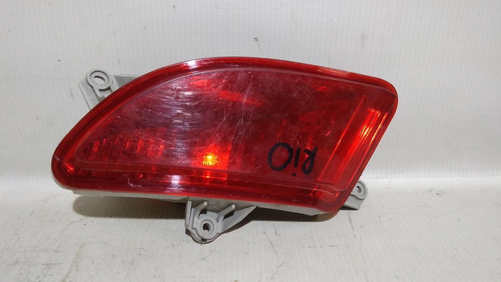 Фара противотуманная Kia Rio JB G4EE 2009 задняя левая