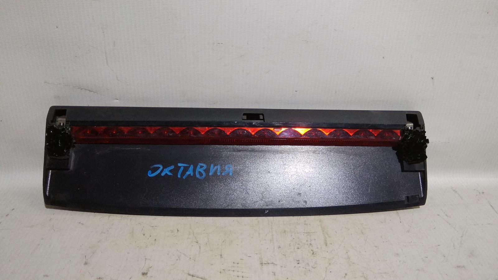 Повторитель стоп-сигнала Skoda Octavia (A4 1U-) 1U2 BCA 2000 задний