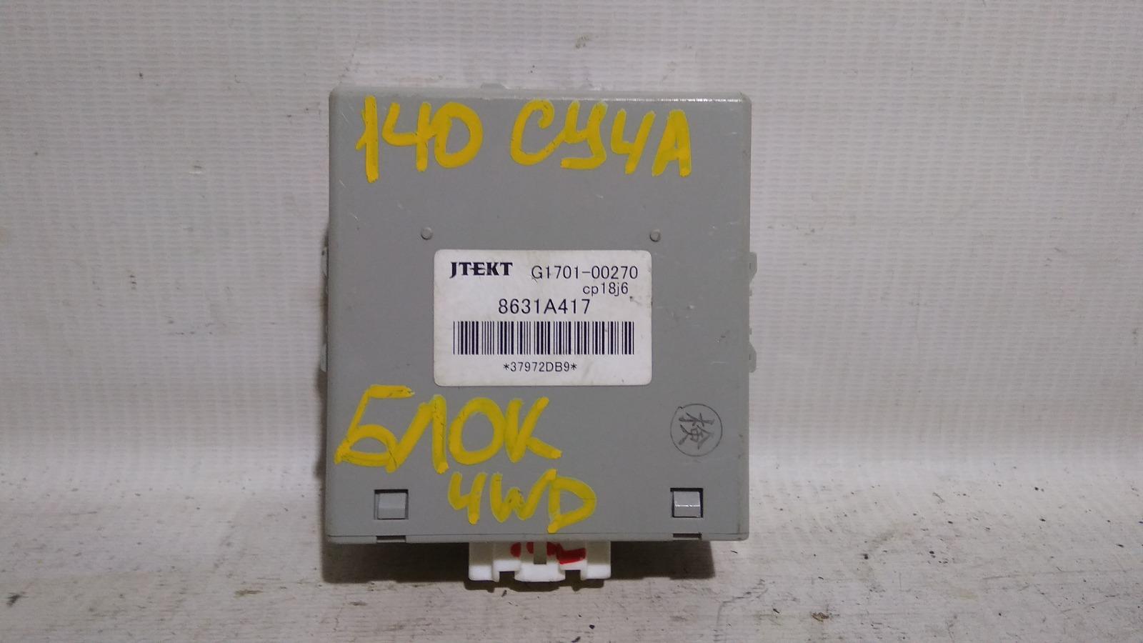Блок управления 4wd Mitsubishi Galant Fortis CY4A 4B11 2007