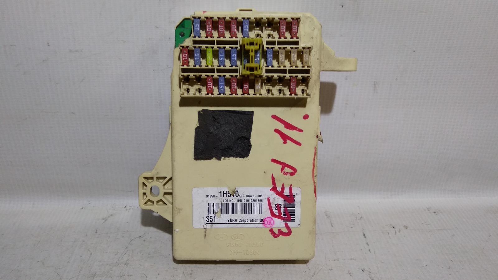Блок предохранителей салона Kia Ceed ED G4GC 2007