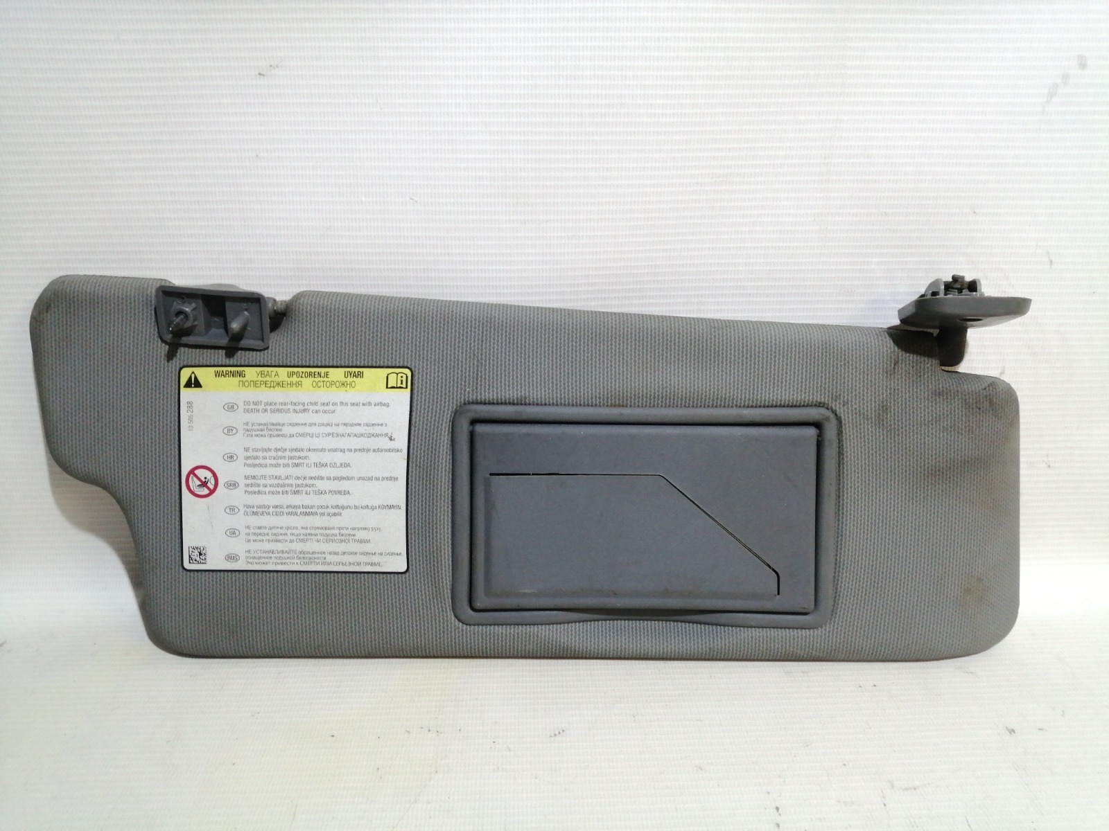 Козырек солнцезащитный Chevrolet Lacetti J200 F16D3 2003 правый
