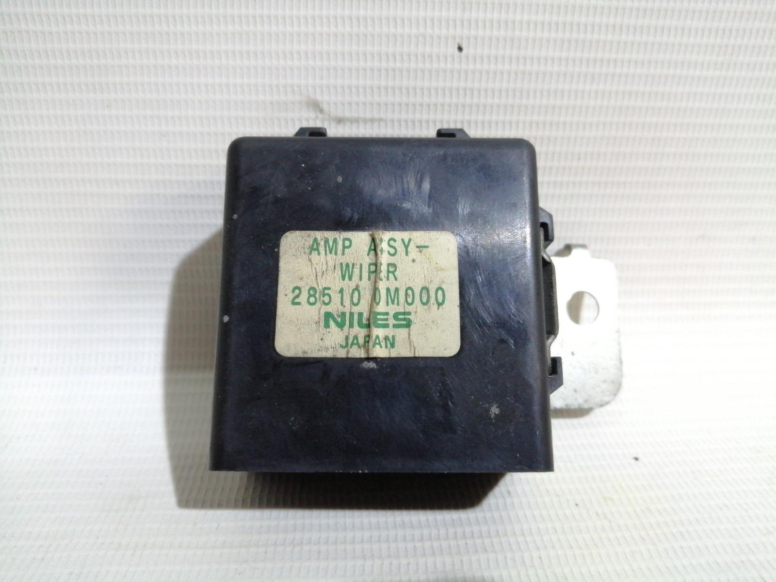 Блок управления Nissan Pulsar FN15 GA15DE 1999