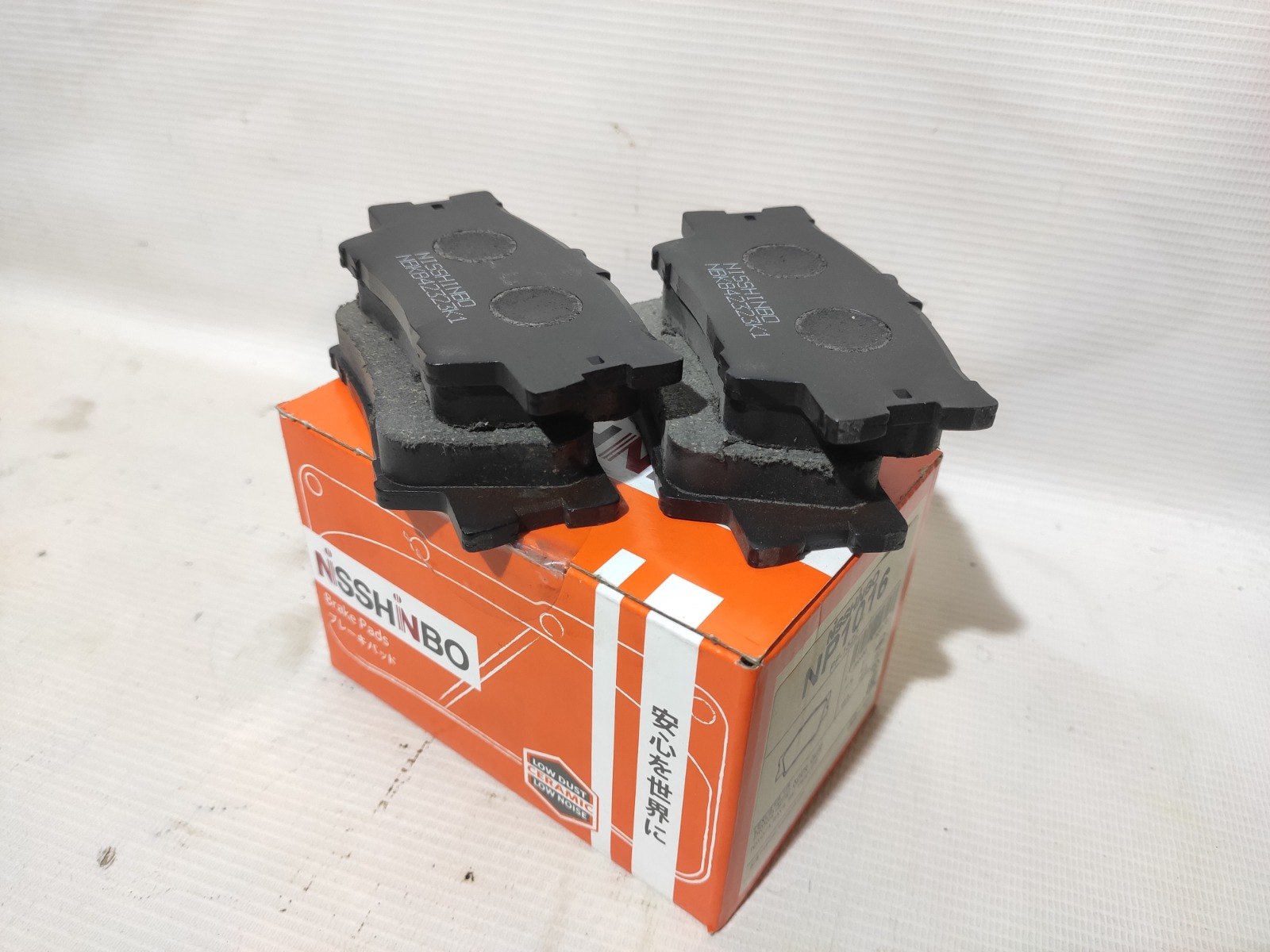 Колодки тормозные Toyota Camry GSV50 2GRFE 2112 задние