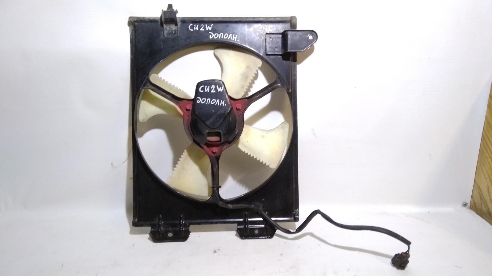 Вентилятор радиатора кондиционера Mitsubishi Airtrek CU2W 4G63T 2003