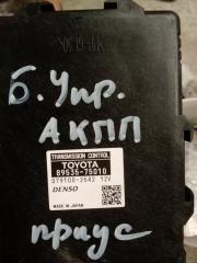 Запчасть блок управления акпп TOYOTA PRIUS 2011