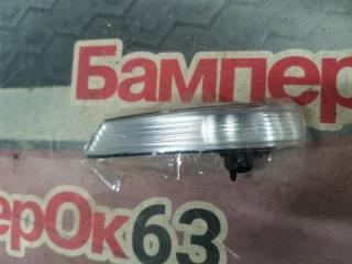 Запчасть указатель поворота в зеркало левый Ford Focus 2010