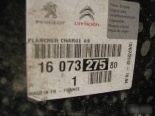 Запчасть пол багажника Peugeot 2008 2013