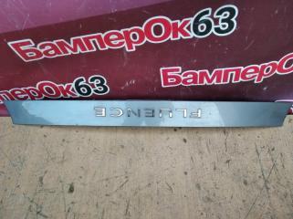 Запчасть планка двери багажника задняя Renault Fluence 2010