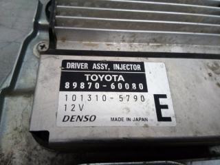 Запчасть блок управления впрыском Toyota Land Cruiser 200 2008-2018