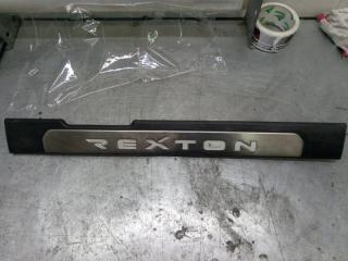 Запчасть накладка на порог передняя правая SsangYong Rexton II 2008