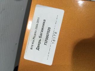 Запчасть дверь багажника со стеклом задняя Kia Picanto 2004-2011 12.05.2007