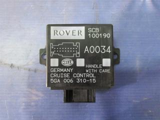 Запчасть блок управления круиз контроль Land Rover Freelander 2005