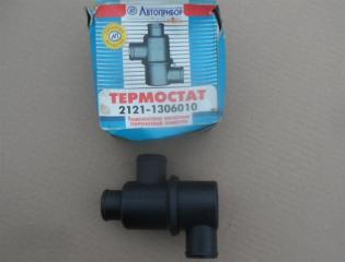 Запчасть термостат ВАЗ 2121