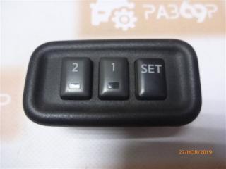 Запчасть кнопка Nissan Teana 2006