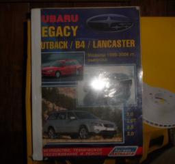 Запчасть руководство по эксплуатации Subaru Legacy 1999-2006