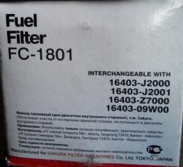 Запчасть фильтр топливный Toyota Land Cruiser