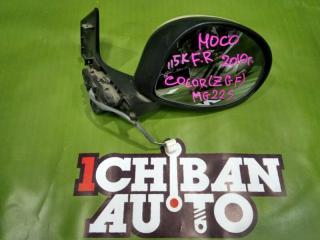 Зеркало бокового вида переднее правое NISSAN MOCO 2010