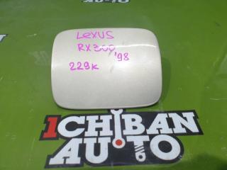 Лючок бензобака LEXUS RX300 1998г