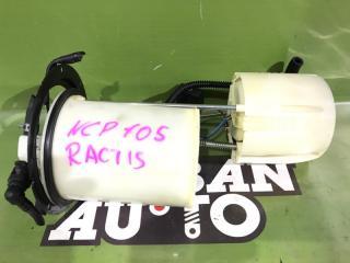Топливный насос TOYOTA RACTIS