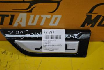 Запчасть накладка крыла передняя левая Kia Soul 2013-2016