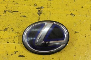 Запчасть эмблема решетки радиатора передняя Lexus RX 2009-2015