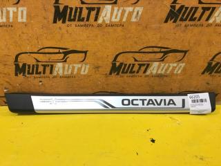 Запчасть накладка порога передняя левая Skoda Octavia 2013-2019