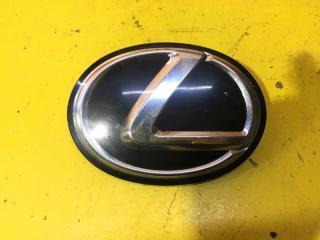 Запчасть эмблема решетки радиатора Lexus RX 2008-2015