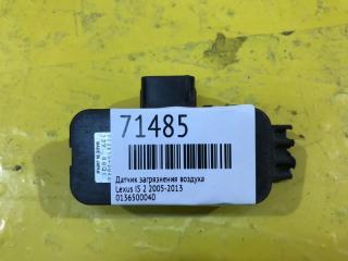 Запчасть датчик загрязнения воздуха Lexus IS 2005-2013