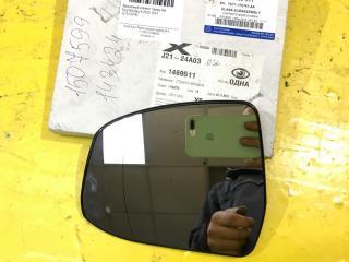 Запчасть зеркальный элемент передний левый Ford Mondeo 2010-2014