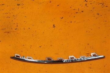 Запчасть накладка бампера задняя правая Mercedes S 2013-2017