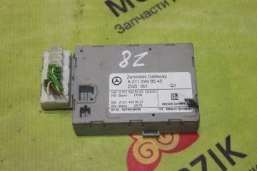 Блок управления шлюзом MERCEDES E-CLASS 2006